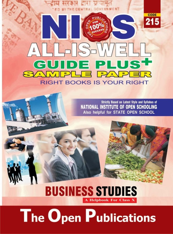 NIOS TEXT 215 BUSINESS STUDIES 215 ENGLISH MEDIUM ALL IS WELL GUIDE PLUS + SAMPLE PAPER(ENGLISH, Paperback, PERFECT TEAM OF NIOS TEACHERS, PUBLISHERS, EXPERT)