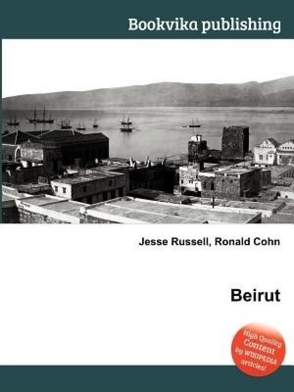 Beirut(English, Paperback, unknown)
