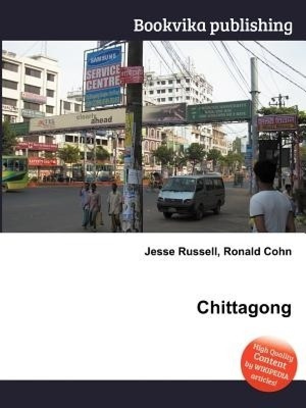 Chittagong(English, Paperback, unknown)