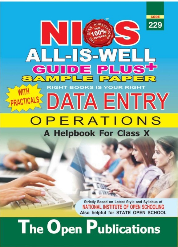 NIOS TEXT 229 DATA ENTRY OPERATIONS 229 ENGLISH MEDIUM ALL IS WELL GUIDE PLUS + SAMPLE PAPER WITH PRACTICALS(ENGLISH, Paperback, PERFECT TEAM OF NIOS TEACHERS, PUBLISHERS, EXPERT)