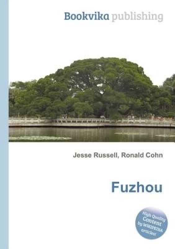 Fuzhou(English, Paperback, Russell Jesse)