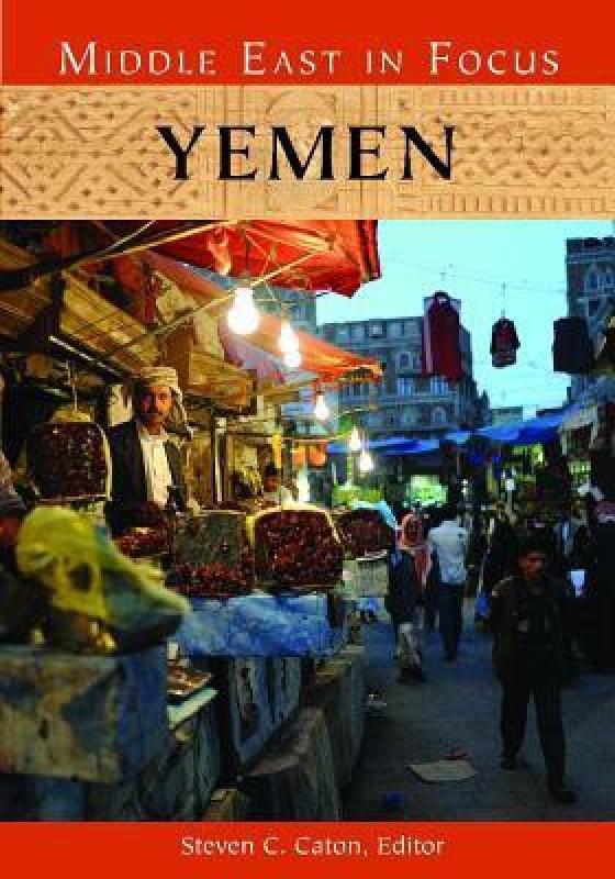 Yemen(Soc048000, Hardcover, Steven C Caton)