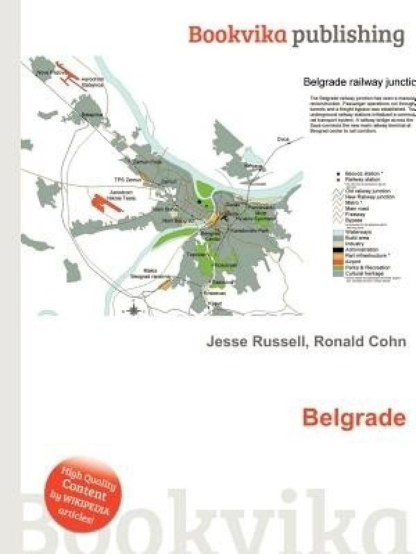 Belgrade(English, Paperback, Russell Jesse)