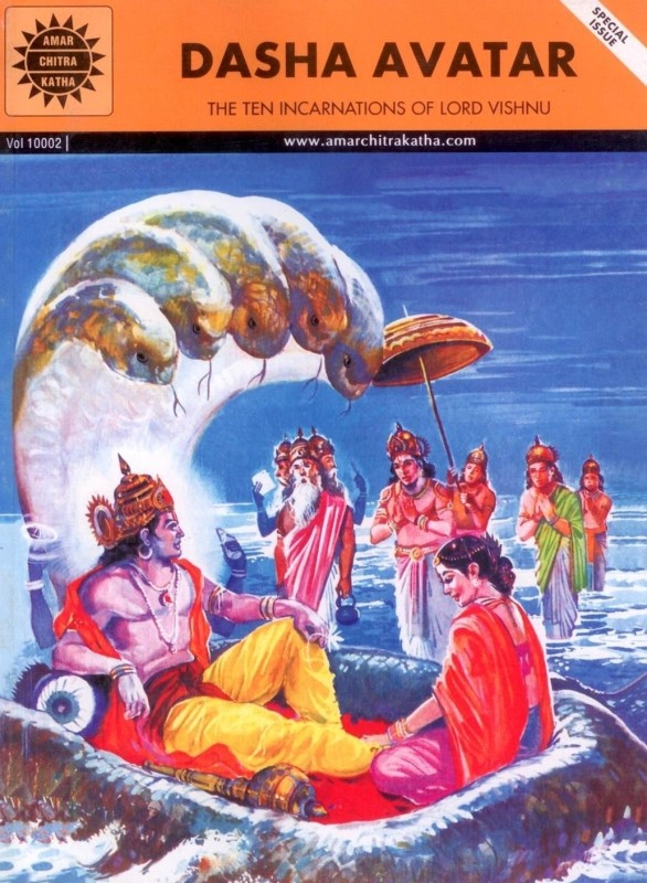 Dasha Avatar: The Ten Incarnations of Lord Vishnu(English, Paperback, Kamala Chandrakant)