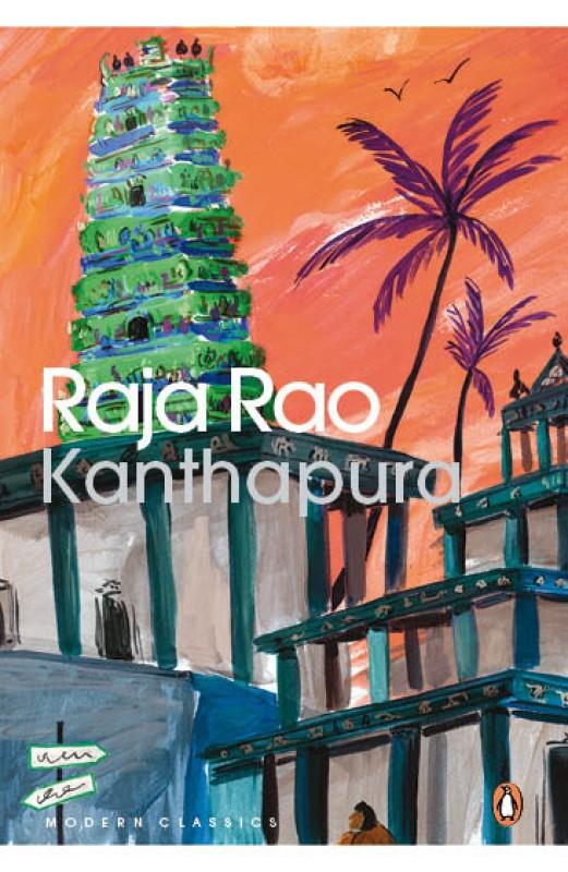 Kanthapura(English, Paperback, Raja Rao)