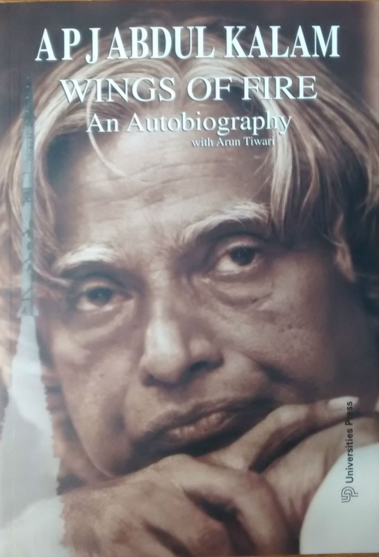 Wings of Fire: An Autobiography 1st Edition(English, Paperback, Arun Tiwari, APJ Abdul Kalam)