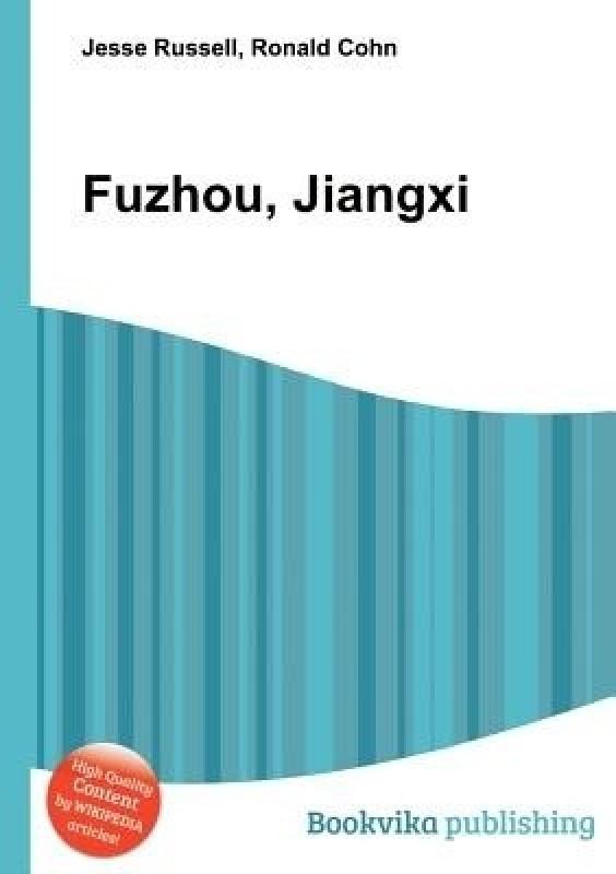 Fuzhou, Jiangxi(English, Paperback, Russell Jesse)