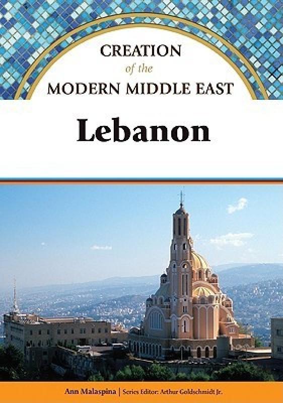 Lebanon(English, Hardcover, Malaspina Ann)