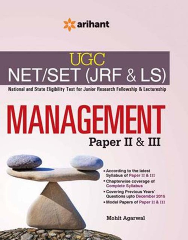MANAGEMENT Paper II & III Single Edition(English, Paperback)
