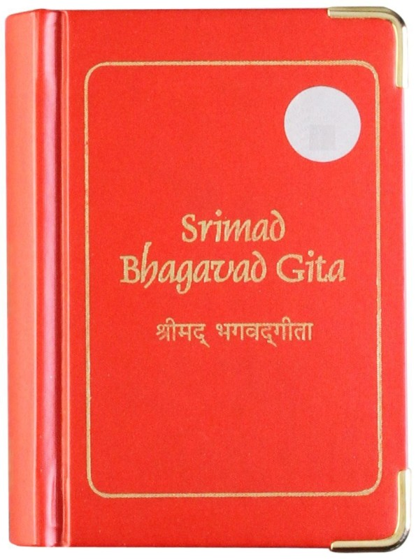 Srimad Bhagavad Gita(English, Hardcover, The Times of India)
