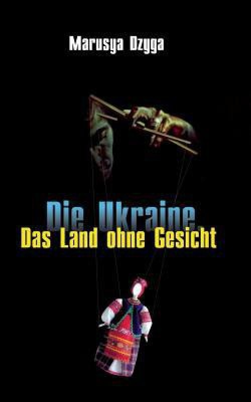 Die Ukraine(German, Paperback, Dzyga Marusya)