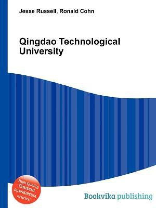 Qingdao Technological University(English, Paperback, unknown)