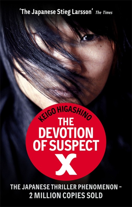 Devotion Of Suspect X(English, Paperback, Keigo Higashino)