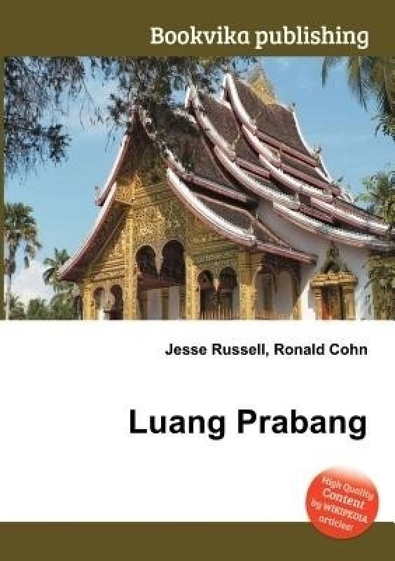 Luang Prabang(English, Paperback, unknown)