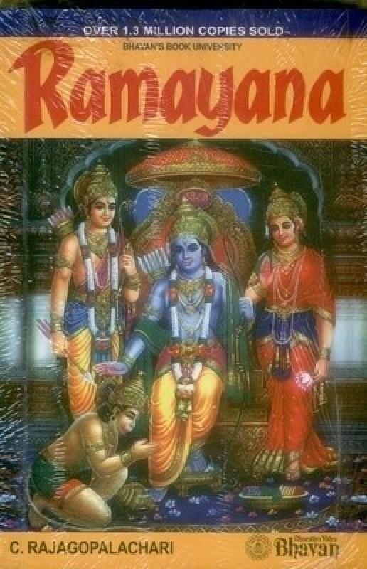 RAMAYANA(English, C. RAJAGOPALACHARI)