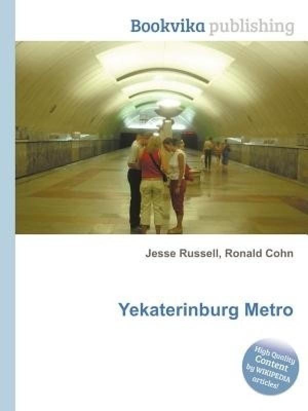 Yekaterinburg Metro(English, Paperback, unknown)