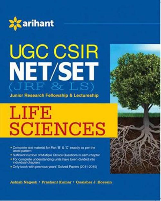 UGC-CSIR NET (JRF & LS) Life Science Single Edition(English, Paperback)
