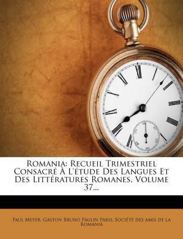 Romania(French, Paperback, Meyer Paul)