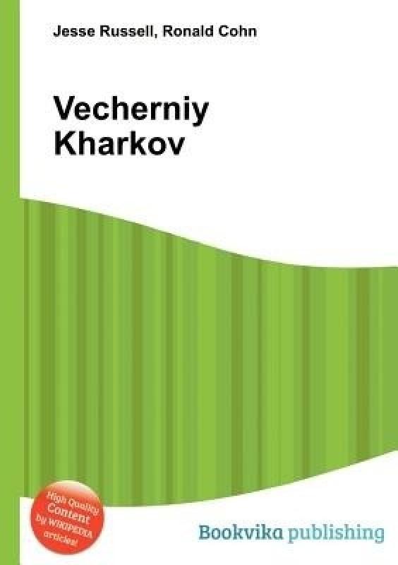Vecherniy Kharkov(English, Paperback, unknown)