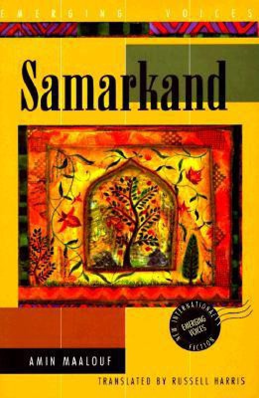 Samarkand(English, Paperback, Maalouf Amin)