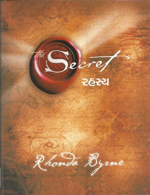 SECRET(English, Paperback, Rhonda Byrne)