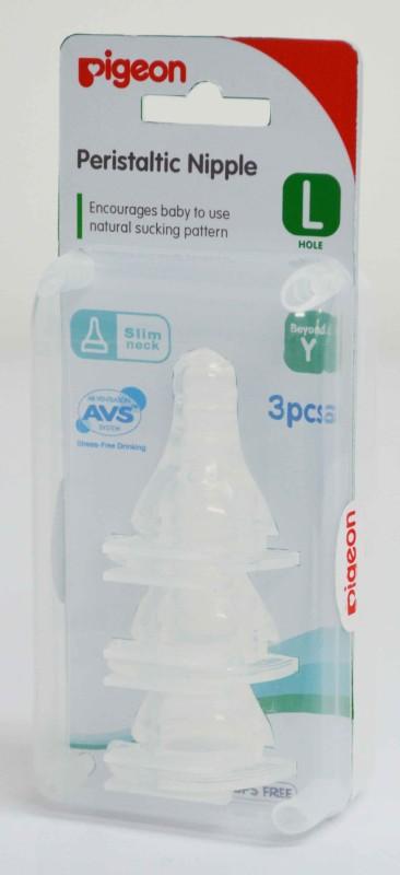 Pigeon Peristaltic Nipple case 3pcs (L) Fast Flow Nipple(Pack of 3 Nipples)