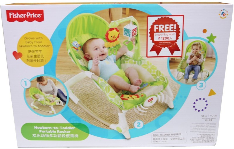 Fisher-Price New Born To Toddler Portable Rocker Rocker(Green)