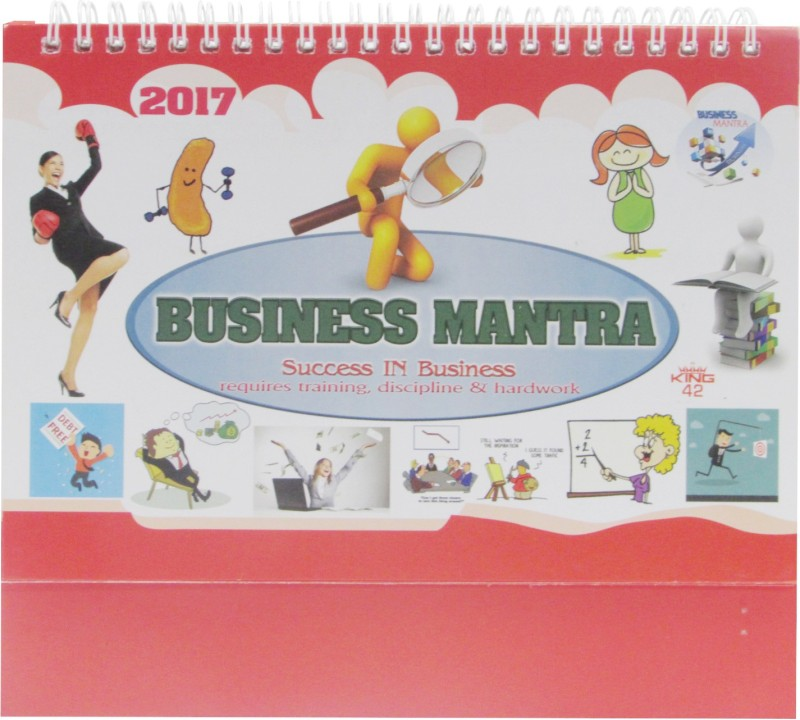 Gathbandhan Buissness Mantra 2017 Table Calendar(Multicolour, Buissness Mantra)