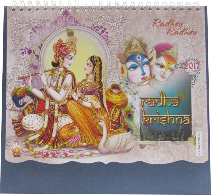 Gathbandhan Shree Krishna (3 in 1 Pen Free) 2017 Table Calendar(Multicolour, Shree Krishna)