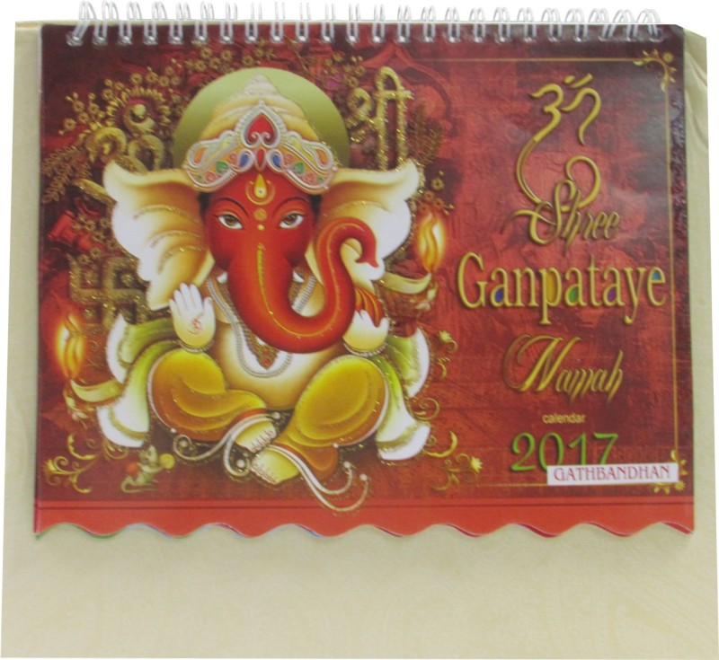 A1 SHREE GANESHA (PACK OF 2) 2017 Table Calendar(MULTI COLOUR, SHREE GANESHA)