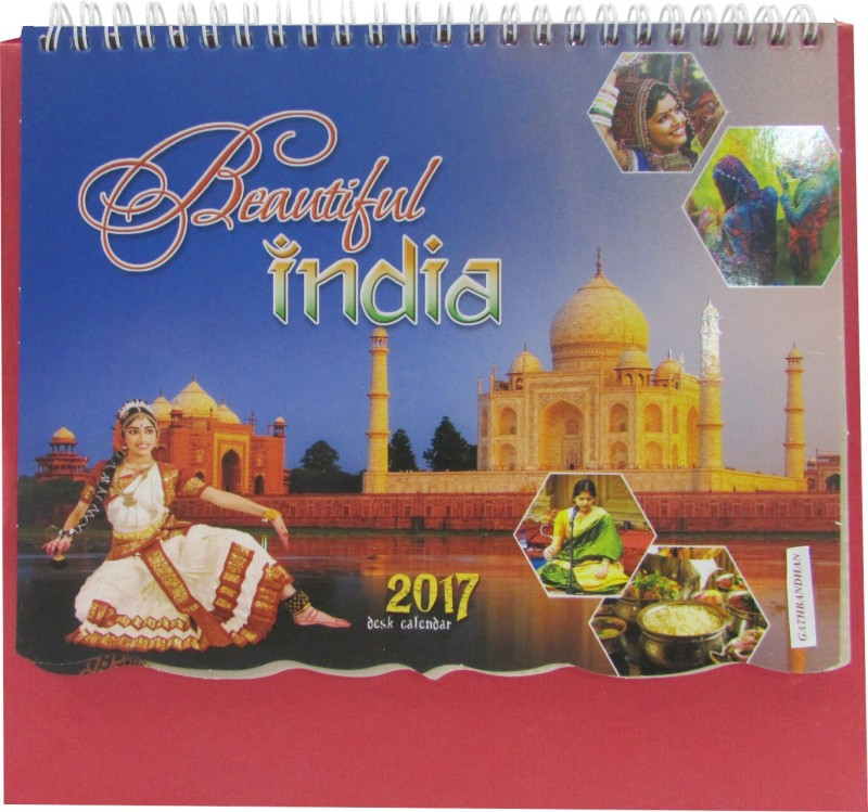 Gathbandhan BEAUTIFUL INDIA 2017 Table Calendar(multi colour, Beautiful India)
