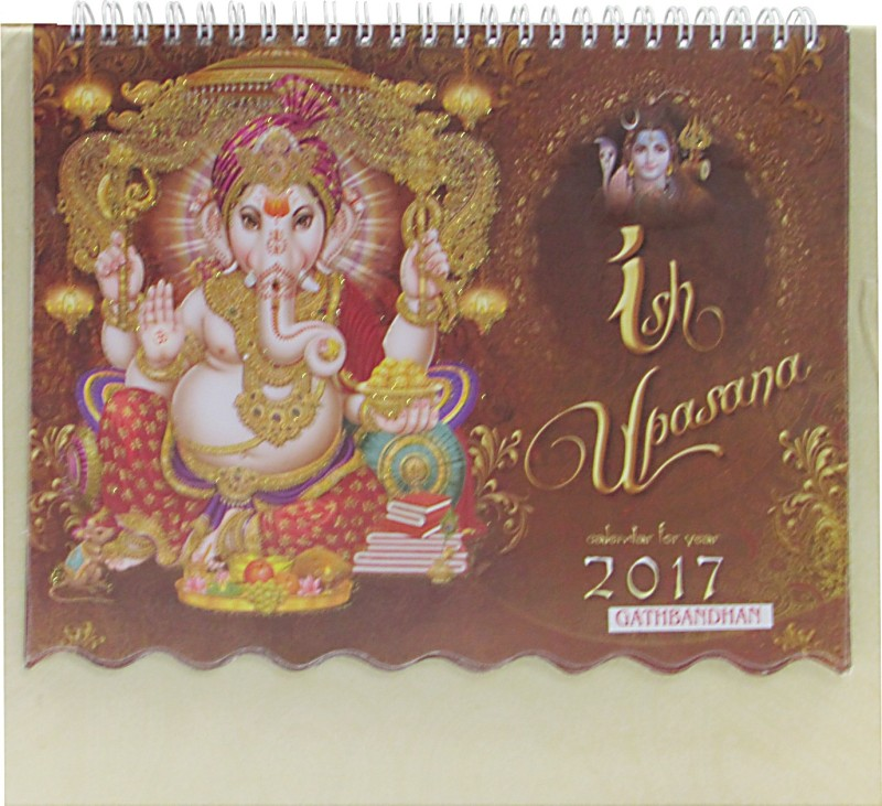 A1 ISH UPASANA (PACK OF 2) 2017 Table Calendar(MULTI COLOUR, ISH UPASANA)