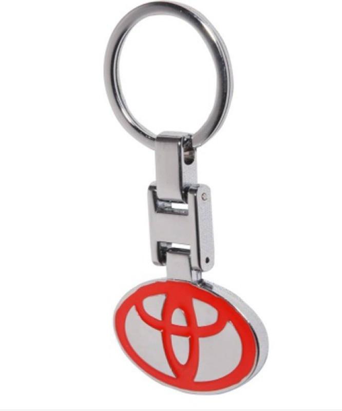 Aditya Traders Classy Toyota Car Key Chain(Silver)