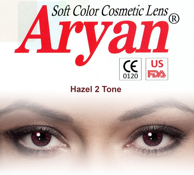 Aryan 2 Tone Hazel By Visions India Yearly Contact Lens(-4.75, Hazel, Pack of 2)