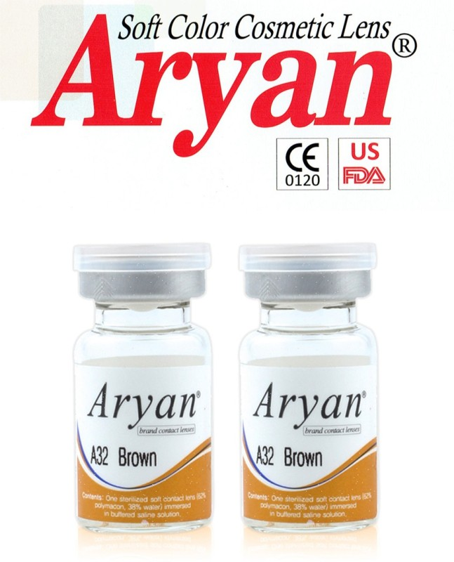 Aryan Tri Tone Brown By Visions India Yearly Contact Lens(-5.00, Brown, Pack of 2)