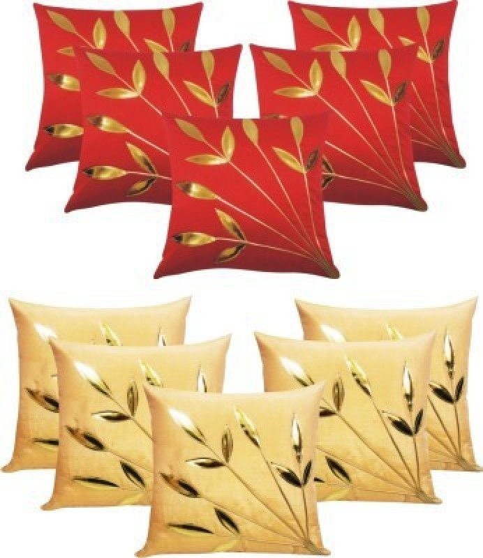 Fairprice Floral Pillows Cover(Pack of 10, 40.5 cm*40.5 cm, Gold, Red)