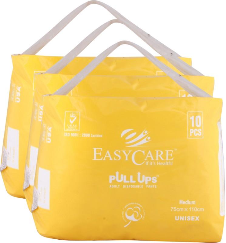Easycare Pullups Diaper bag(Yellow)