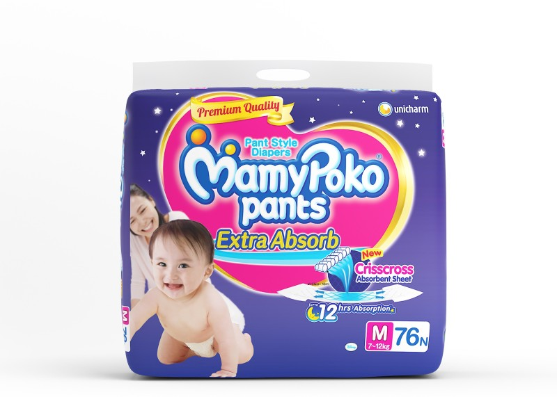 Diapers - Mamy Poko, Pampers... - baby_care