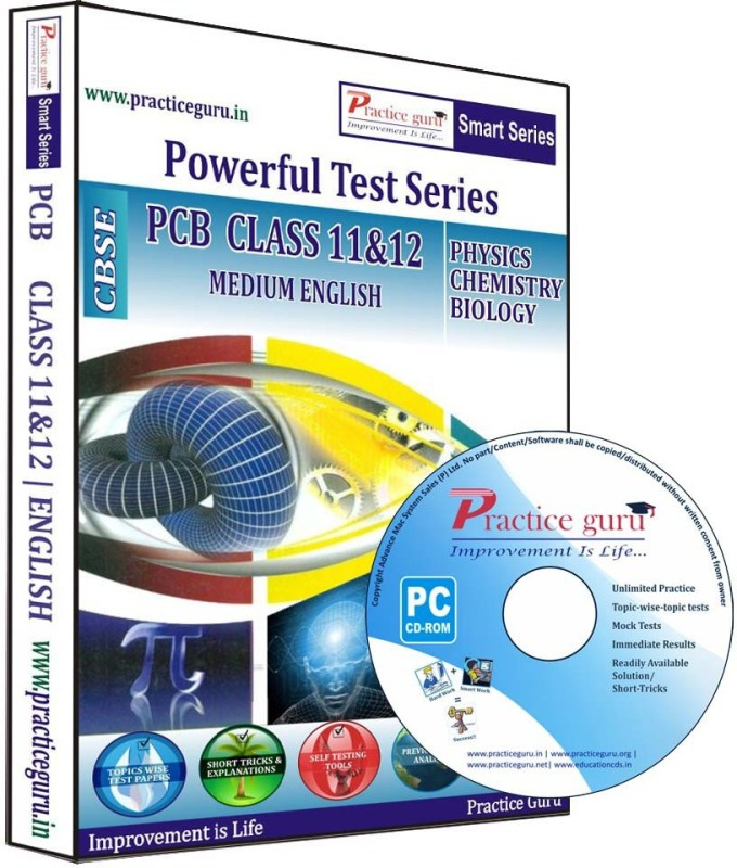 practice-guru-cbse-powerful-test-series-pcb-medium-english-class-11-12cd