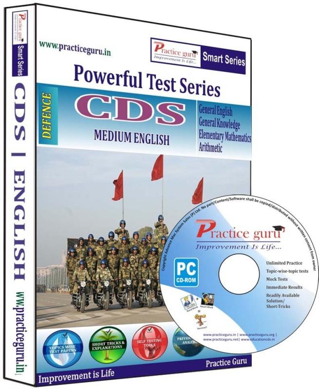 practice-guru-cds