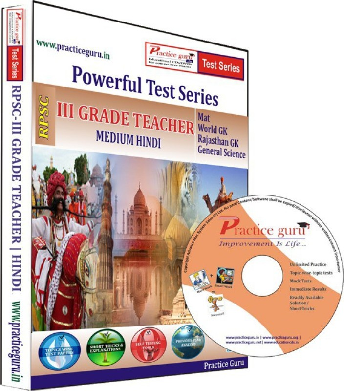 practice-guru-iii-grade-teachers-test-seriescd