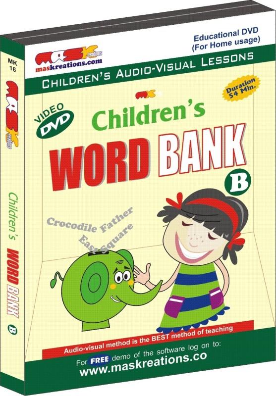 MAS Kreations Children's Word Bank-B(DVD)