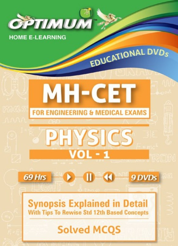 optimum-educators-educational-dvds-cet-physics-vol-1-engineering-entrancedvd