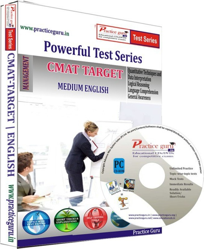 practice-guru-cmat-target-test-seriescd