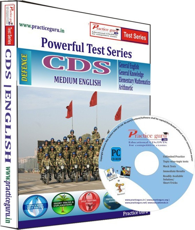 practice-guru-cds-test-seriescd