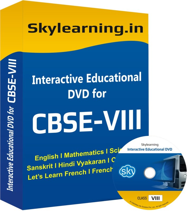 skylearningin-all-in-one-combo-for-class-8cd