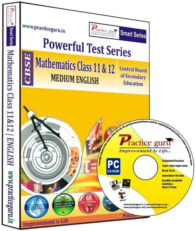 practice-guru-mathematics-class-11-12