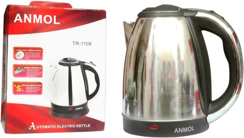 64bf22904e2 below 1000 rupees Online Shopping India Wonder World Cordless Hot Water  Coffee Tea Pot Boiler Kitchen