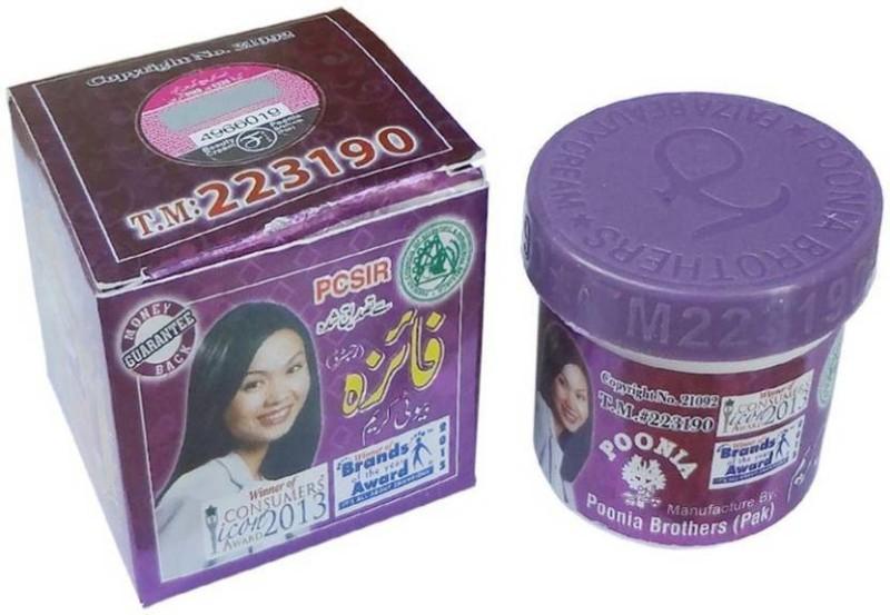 Faiza Beauty Cream(50 g)