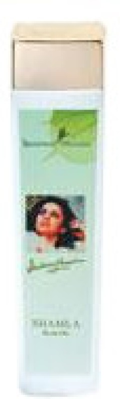 Shahnaz Husain Shamla Hair Oil(200 ml)